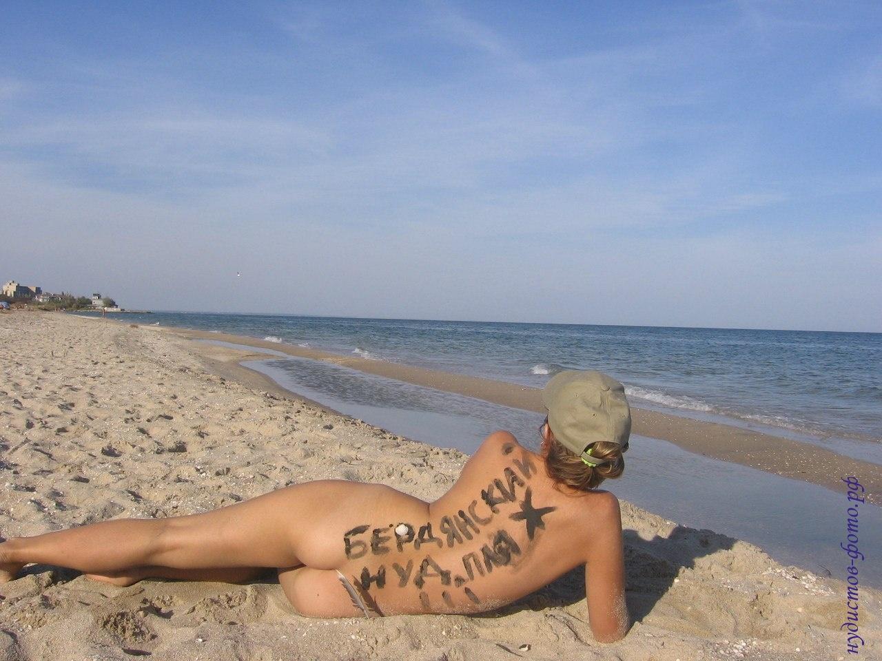 nudisti-na-azovskom-more